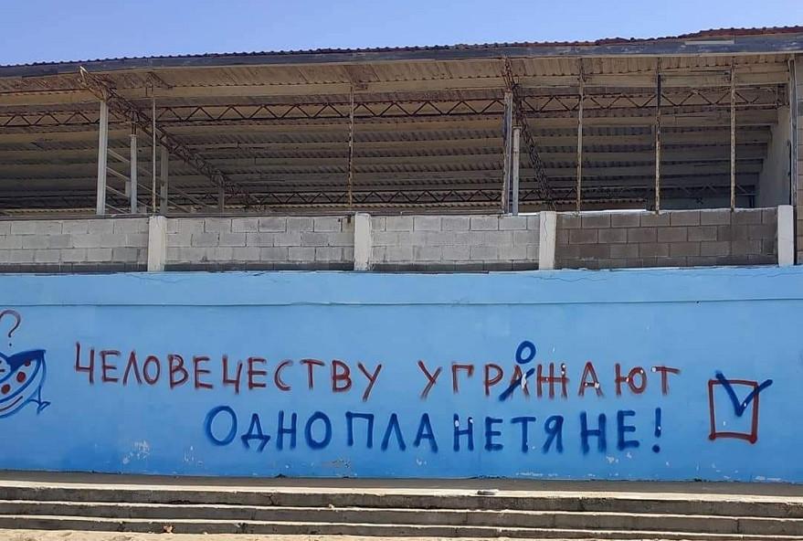 ForPost - Новости : Севсети#1187: Неблагодарный Севастополь, катер в Омегу и невинно пострадавший автомобиль