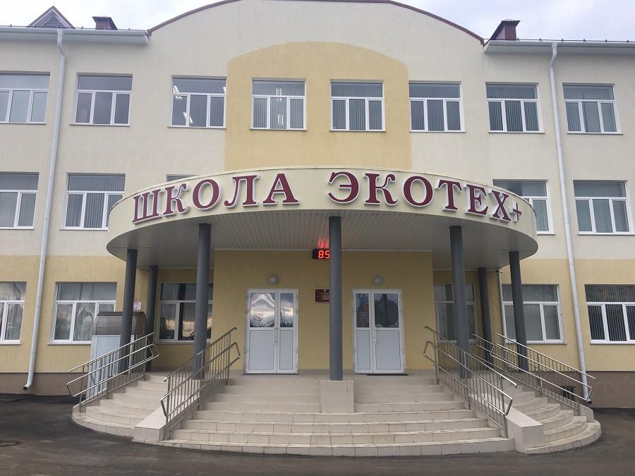 ForPost - Новости : В Севастополе открыта новая школа с электронными учебниками