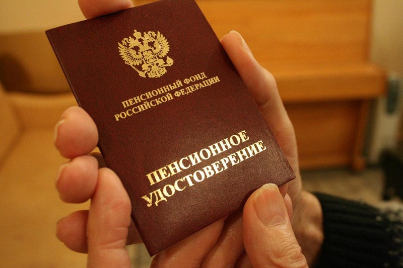 ForPost - Новости : Пенсионный стаж в России хотят расширить