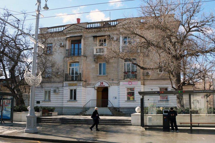 ForPost - Новости : В центре Севастополя отреставрируют знаковое здание