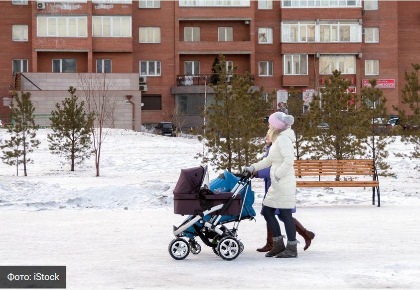 ForPost - Новости : Направить маткапитал на улучшение жилищных условий станет проще