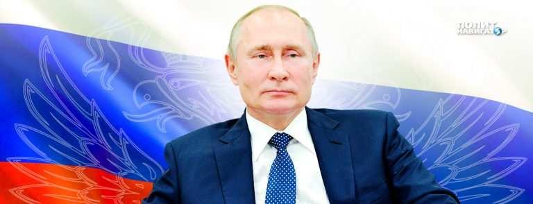 ForPost - Новости : Украинская пропаганда шокирована тотальной поддержкой Путина в России