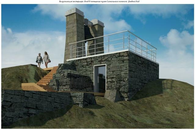 ForPost - Новости : Проект «омоложения» Туманного колокола в Херсонесе категорически отклонен Севастополем