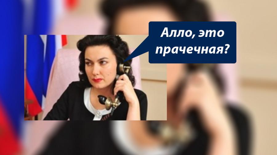 ForPost - Новости : Министр культуры Крыма выругалась матом в прямом эфире