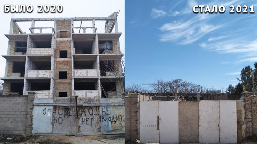 ForPost - Новости : В Севастополе снесли незаконную многоэтажку