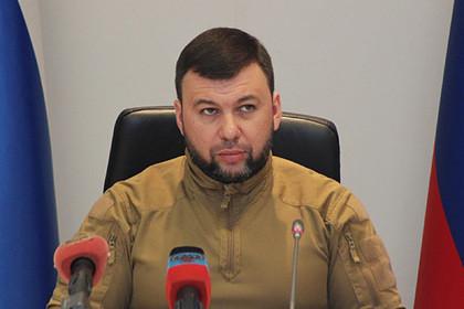 ForPost - Новости : ДНР отказалась объединяться с ЛНР