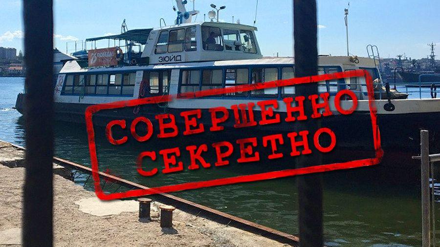 ForPost - Новости : Информация о новых катерах для Севастополя оказалась тайной