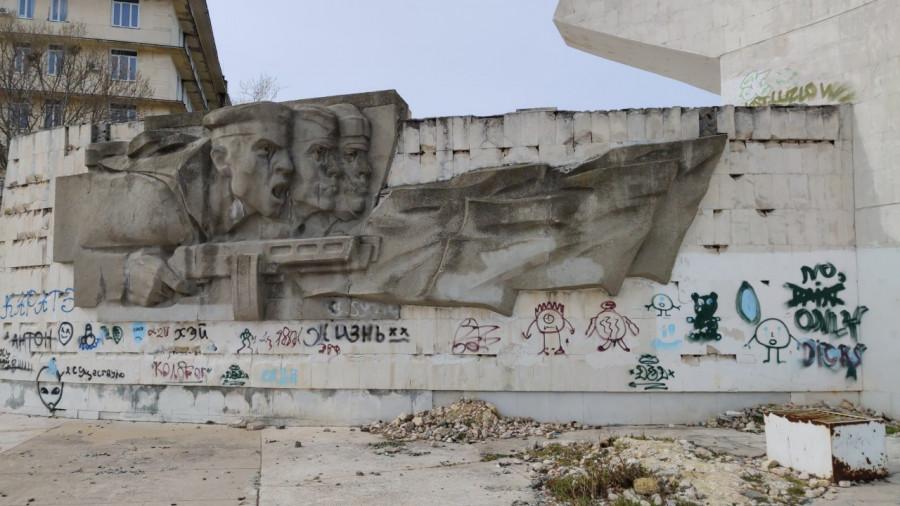 ForPost - Новости : Севастопольцы ужаснулись новому акту вандализма в центре города