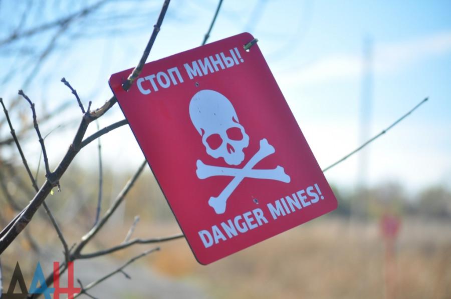 ForPost - Новости : Подразделения Киева заминировали дорогу у КПВВ «Марьинка» к западу от Донецка