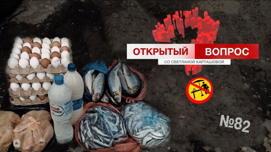 ForPost - Новости : Почему стихийную торговлю в Севастополе не укротить?