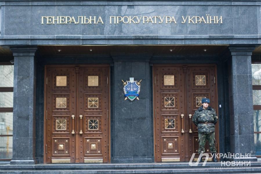 ForPost - Новости : Украинская прокуратура возбудила уголовное дело против ФСБ РФ