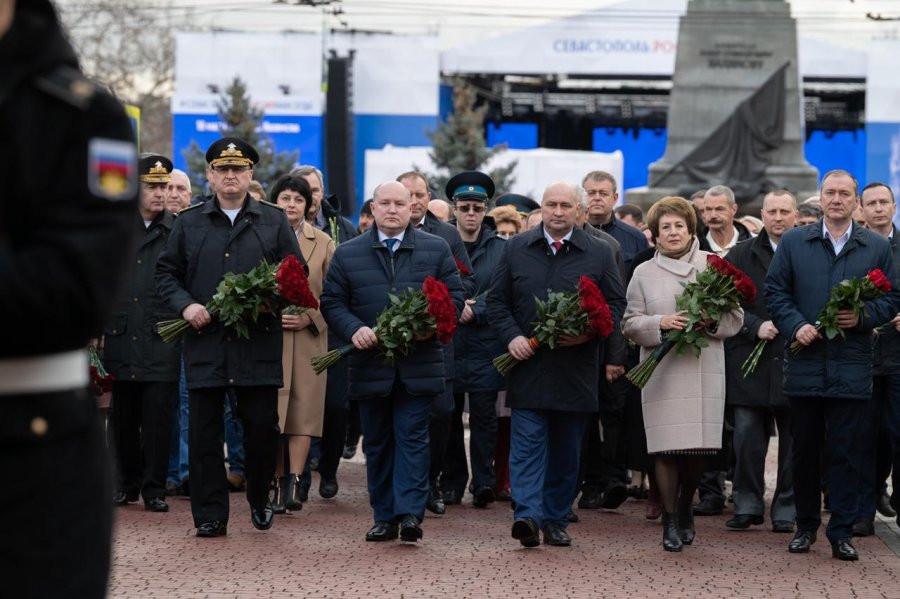 ForPost - Новости : В Севастополе началось празднование дня воссоединения с Россией