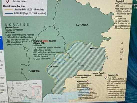 ForPost - Новости : Разведслужбы США подсчитали группировки войск на Донбассе