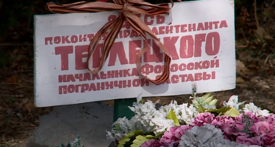 ForPost - Новости : Бюст героя обороны Севастополя Александра Терлецкого откроют в Форосе