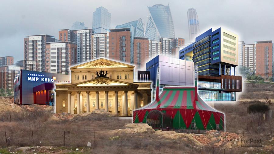 ForPost - Новости : В Севастополе ищут инвестора для строительства нового цирка