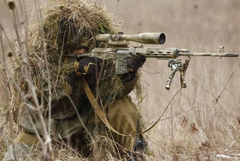 ForPost - Новости : Тень предательства: ведёт ли Пашинян переговоры с НАТО