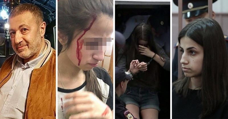 ForPost - Новости : Убивших отца сестёр Хачатурян признали потерпевшими
