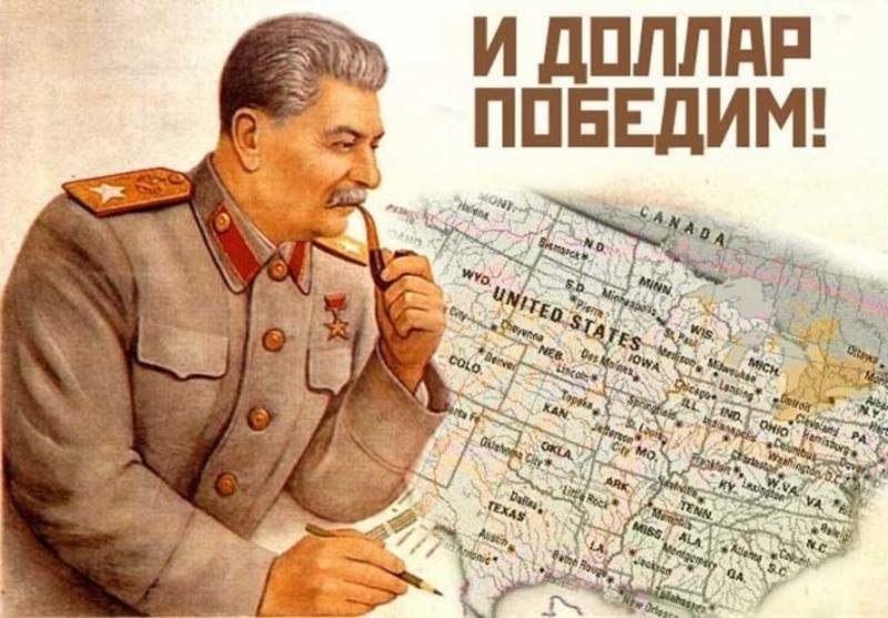 Стало известно, как советский опыт поможет России отказаться от доллара