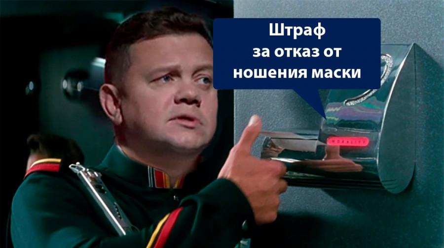 ForPost - Новости : Вице-премьер Крыма оштрафован за отказ надеть маску