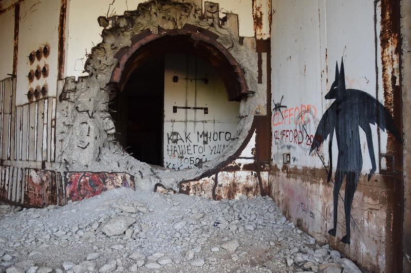ForPost - Новости : Молодая крымчанка упала в реактор атомной станции