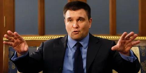 ForPost - Новости : Климкин потребовал разместить базы США на юге Украины