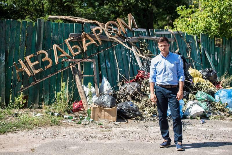 ForPost - Новости : Зеленский задекларировал недвижимость в Крыму