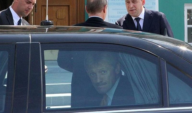 ForPost - Новости : Автомобиль Пескова попал в ДТП с такси