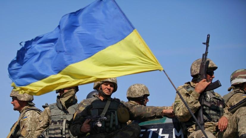 ForPost - Новости : Армия Украины нанесла артиллерийский удар по ЛНР