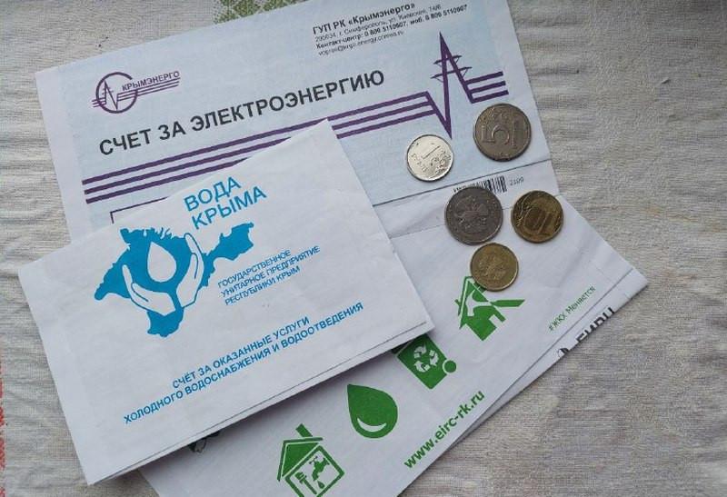 ForPost - Новости : В апреле крымчанам придется заплатить тысячи рублей за долги