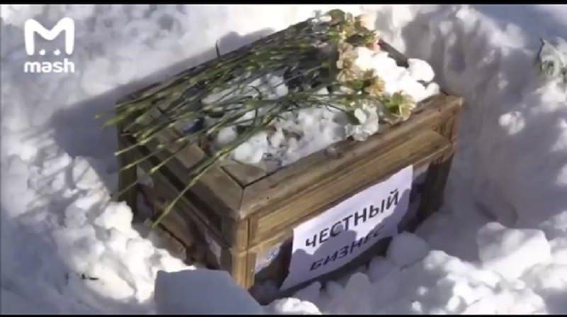 ForPost - Новости : В Уфе похоронили «честный бизнес»