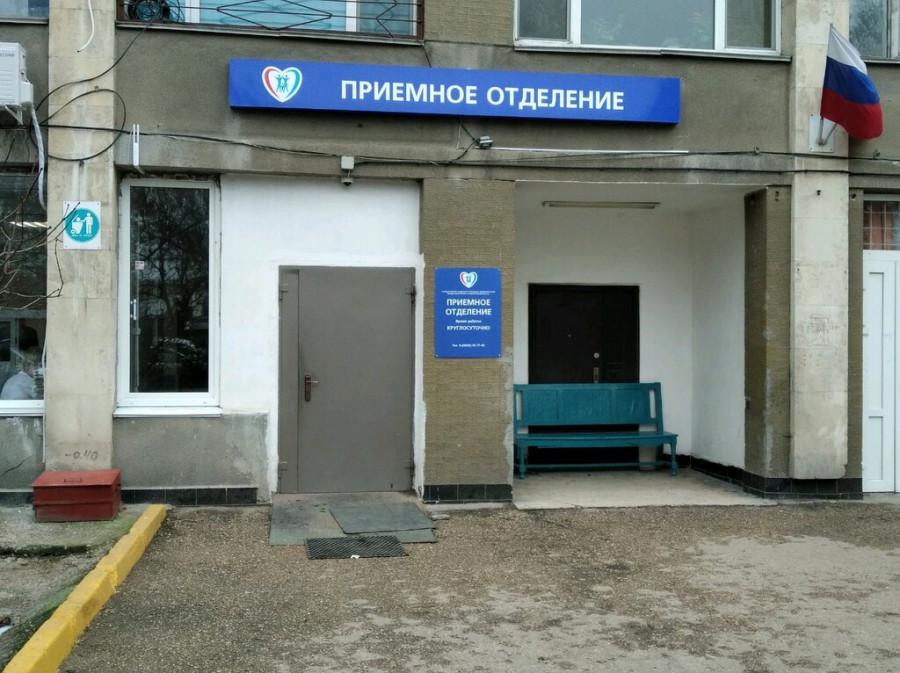 ForPost - Новости : Депздрав Севастополя опроверг информацию об увольнениях из-за денег