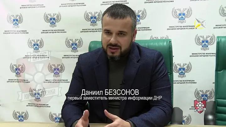 ForPost - Новости : «Противник уже готов»: в ДНР назвали дату полномасштабного наступления ВСУ в Донбассе