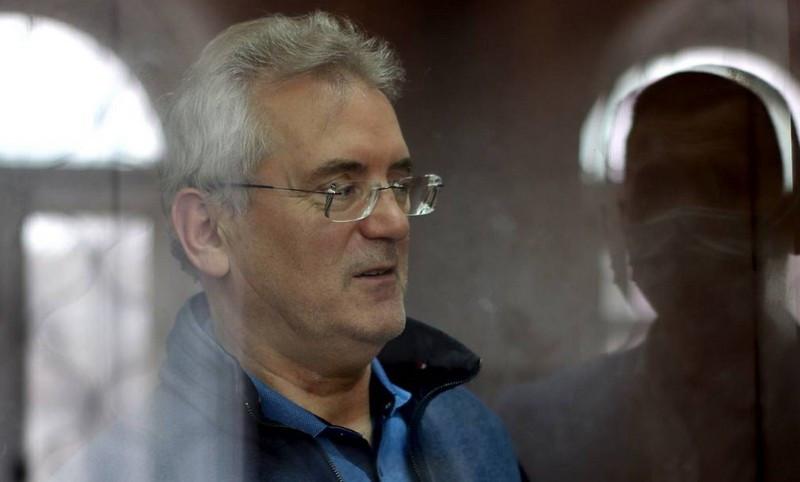 ForPost - Новости : Российский экс-губернатор признал получение взятки в 20 миллионов