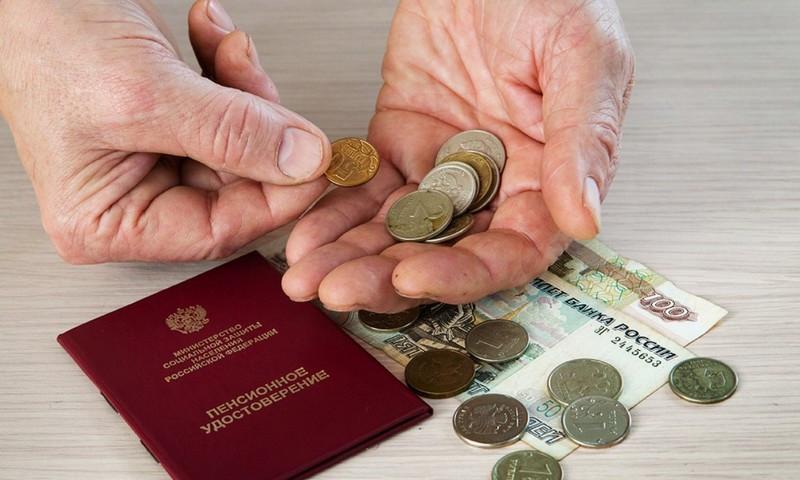 ForPost - Новости : Законопроект об индексации пенсий работающих пенсионеров вновь внесли в Госдуму