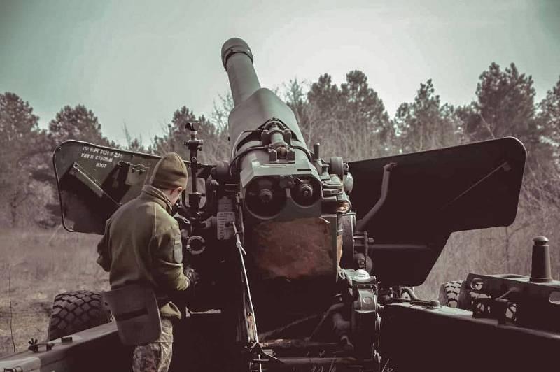Украина стягивает военных к границам с Крымом