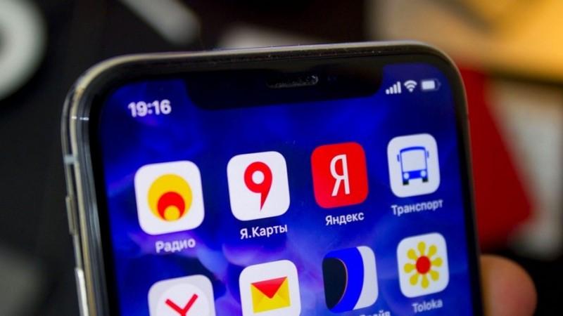ForPost - Новости : Владельцев новых смартфонов наказали российским софтом