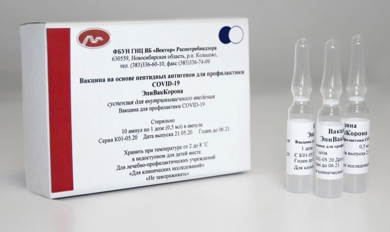 ForPost - Новости : Назван срок иммунитета к коронавирусу после прививки «ЭпиВакКороной»