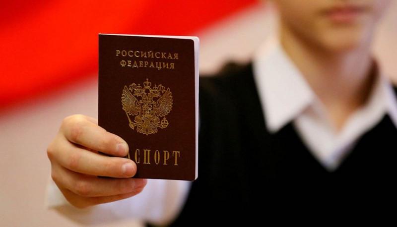 ForPost - Новости : Россиянам раскрыли подробности изменений впаспортах