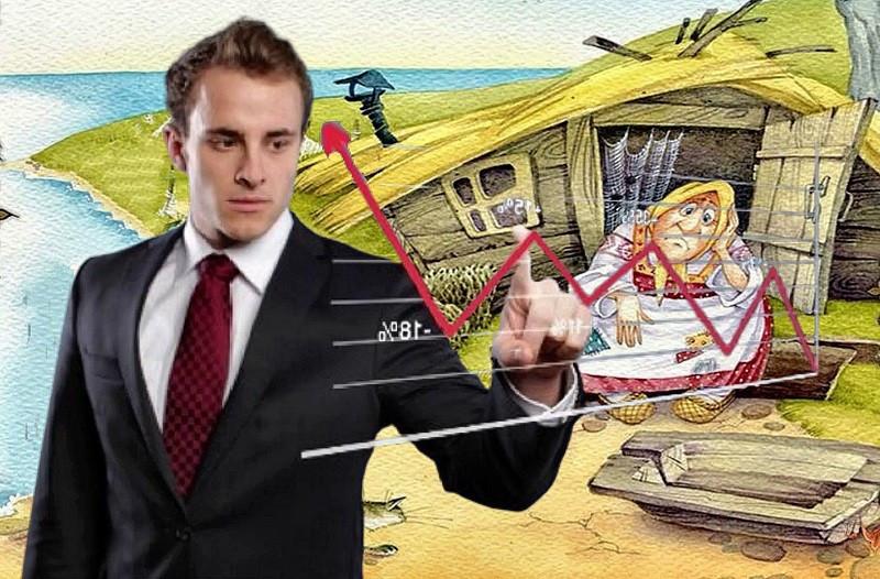 ForPost - Новости : Конец банковской монополии: лайфхаки для желающих стать богатыми и счастливыми
