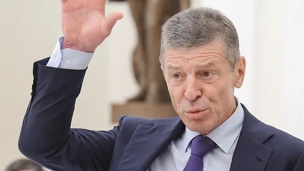 ForPost - Новости : Козак: Россия встанет на защиту своих граждан в случае войны в Донбассе