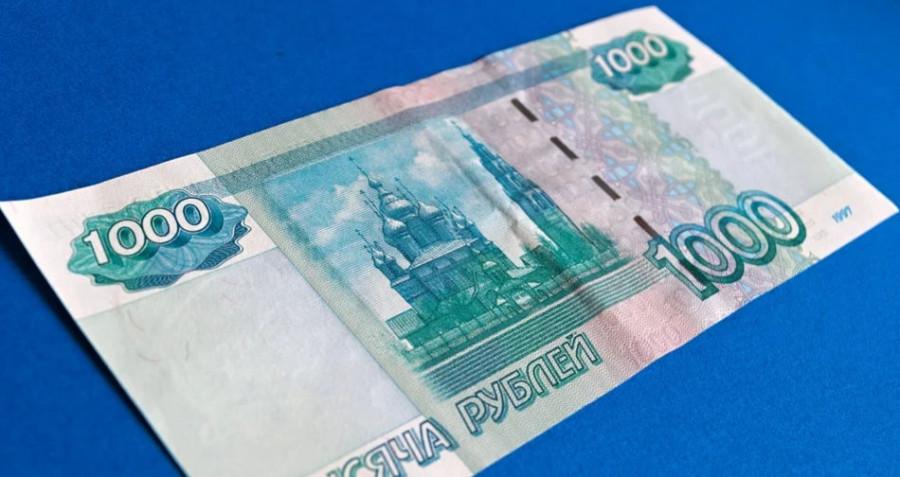 ForPost - Новости : Власти Севастополя выплатят по одной тысяче рублей детям войны
