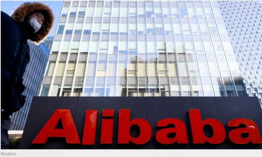 ForPost - Новости : Власти Китая оштрафовали Alibaba на сумму $2,78 млрд
