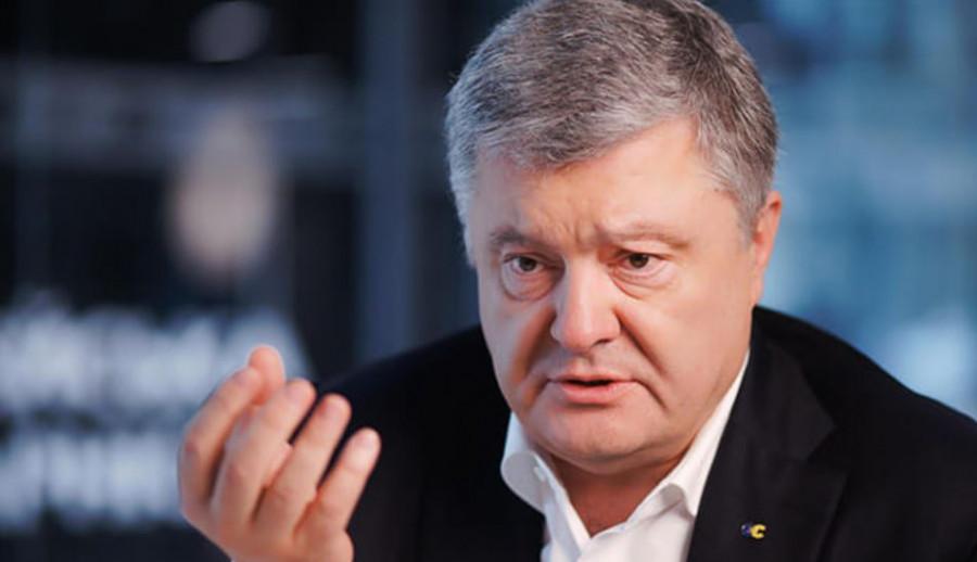 ForPost - Новости : Порошенко держит наличными более 1,8 млрд гривен
