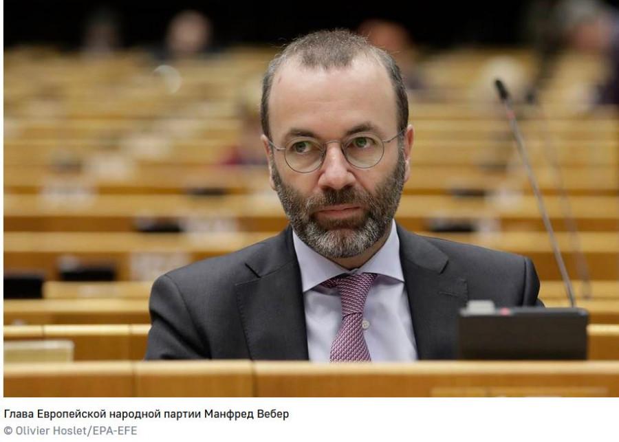 ForPost - Новости : В Европарламенте выступили за ужесточение санкций против России