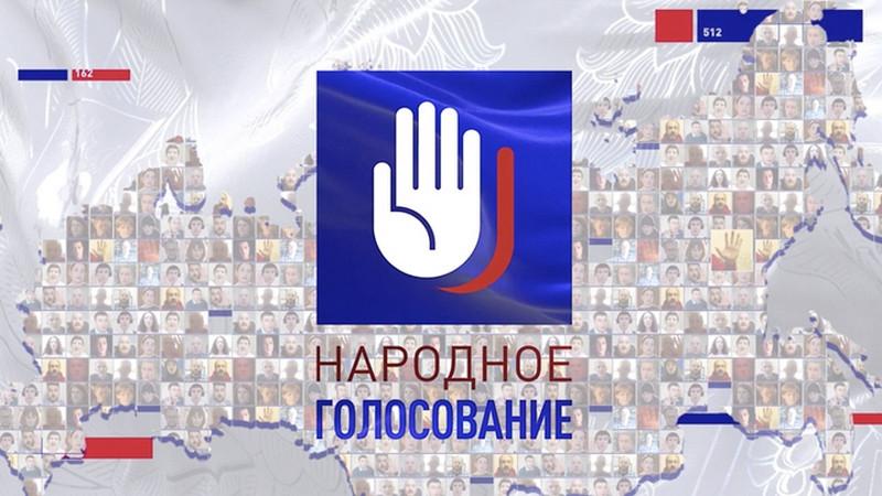 ForPost - Новости : YouTube забанил телепроект за вопрос «чей Крым?»