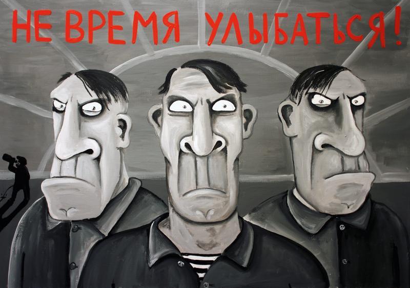 ForPost - Новости : Эра тотальной цензуры