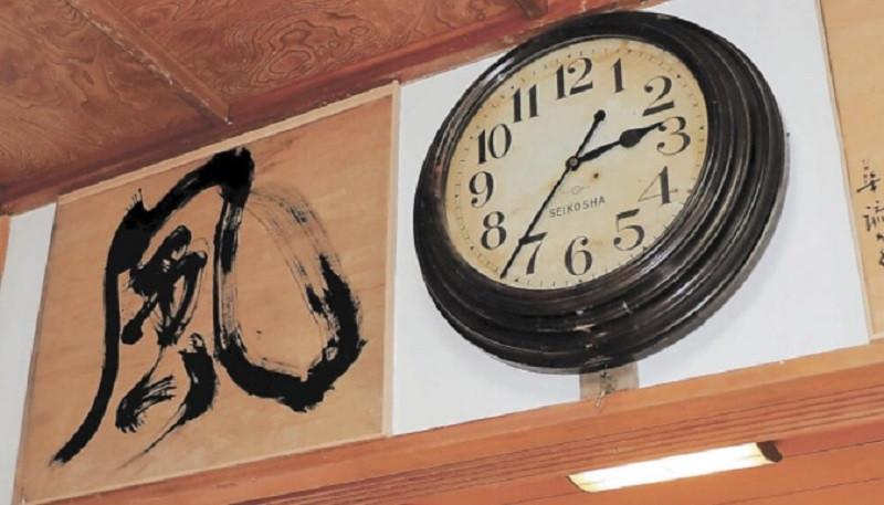 ForPost - Новости : Землетрясение в Японии заставило снова идти столетние часы