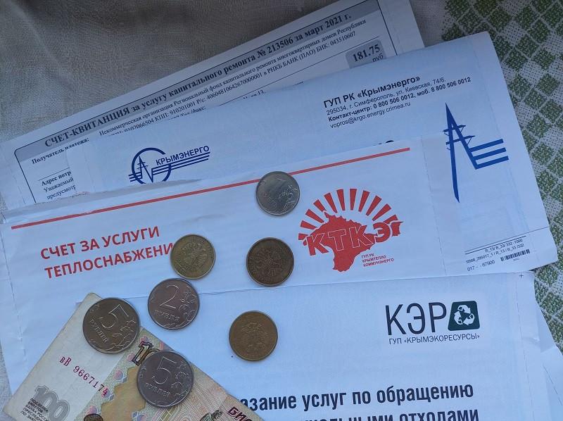 ForPost - Новости : Крымчане получили квитанции за капремонт с ошибками