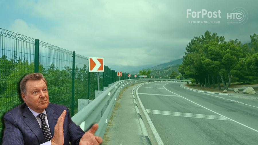 ForPost - Новости : Качаем прессу: Севастопольский ЕГЭ спасет вентилятор, ЮБК для простых крымчан, друг Шойгу владеет Крымом?