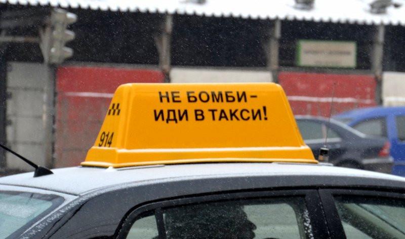 ForPost - Новости : Севастопольского таксиста будут судить за мошенничество